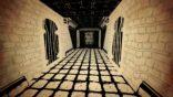 Paper Sorcerer : Labyrinthe